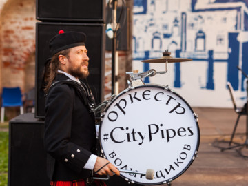CITY PIPES_4